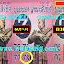 มาแล้ว...เลขเด็ดงวดนี้ 2ตัวตรงๆ หวยซอง บุเรงนองผู้ชนะสิบทิศ งวดวันที่ 16/8/61