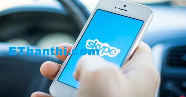 அக்கவுண்ட் இல்லாமல் ஸ்கைப் பயன்படுத்த முயுமா? | Try Skype without account?