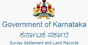 Karnataka Land Records Recruitment