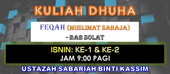 KULIAH DHUHA - FEQAH