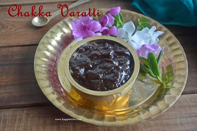 Chakka Varatti Recipe | Jackfruit Halwa | Jackfruit Preserve | Chakka Varattiyathu
