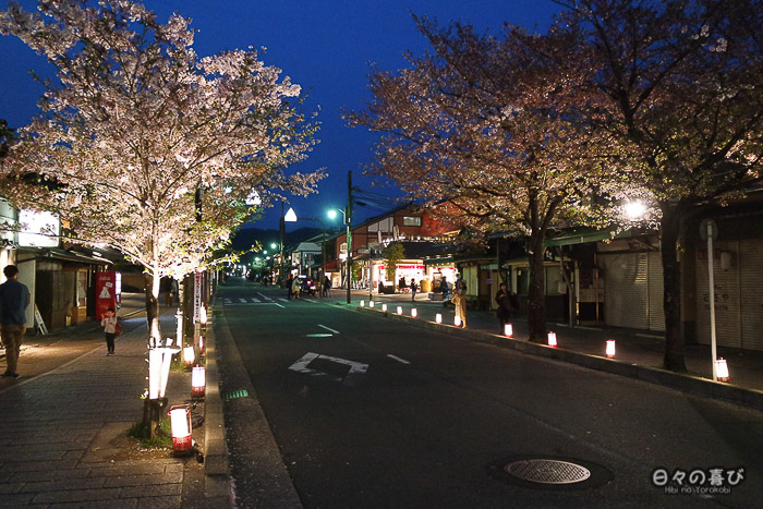 quartier arashiyama illuminations nocturnes
