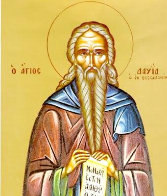 """Результат пошуку зображень за запитом """"Преподобного отця нашого Давида, що в Солуні"""""""