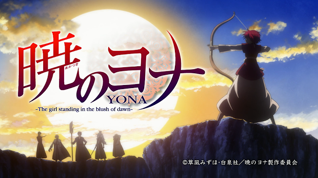 Yona of the dawn wallpaper hd