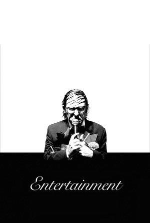 Poster Entertainment 2015