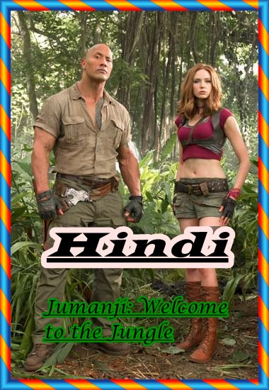 Welcome To The Jungle in dual audio hindi