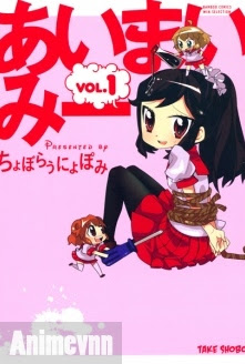 Ai Mai Mii -  2009 Poster