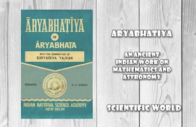आर्यभटीय (Aryabhatiya)