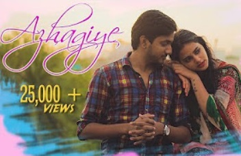 Kaatrila – Azhagiye | New Tamil Video Song 2017