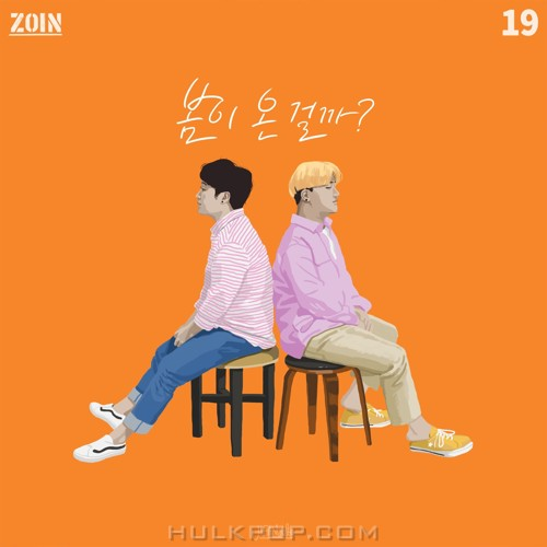 ZOIN – 봄이 온 걸까? – Single