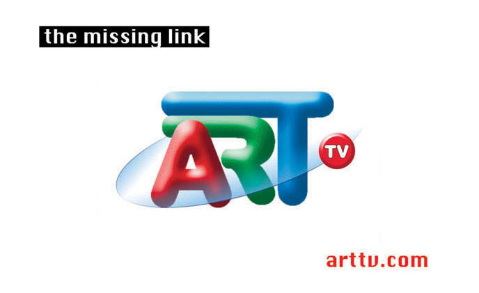 ARTS TV On NileSat 201 7 0W - All Satellite Biss Key Feed
