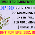 Top 30 Most Important Programming Languages and Its Full Form for Competitive Exams