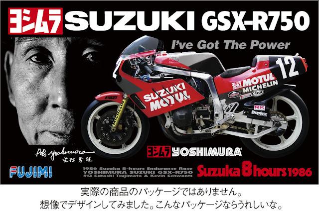 Fujimi Yoshimura Suzuki GSXR 750 Suzuka 8 Hours Endurance Racer 1986