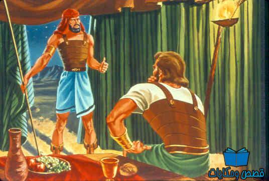 قصة يوشع بن نون عليه السلام