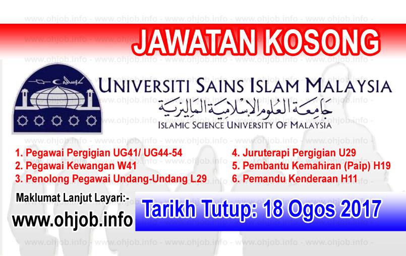 Jawatan Kerja Kosong Universiti Sains Islam Malaysia - USIM logo www.ohjob.info ogos 2017