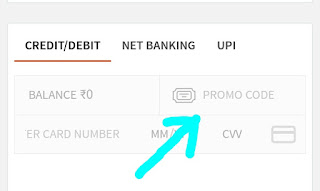 {Loot} Freecharge Xmas offer : Get free 20 rs free rechargefor all user