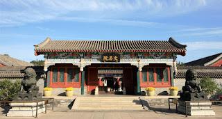 Court Area - Cina