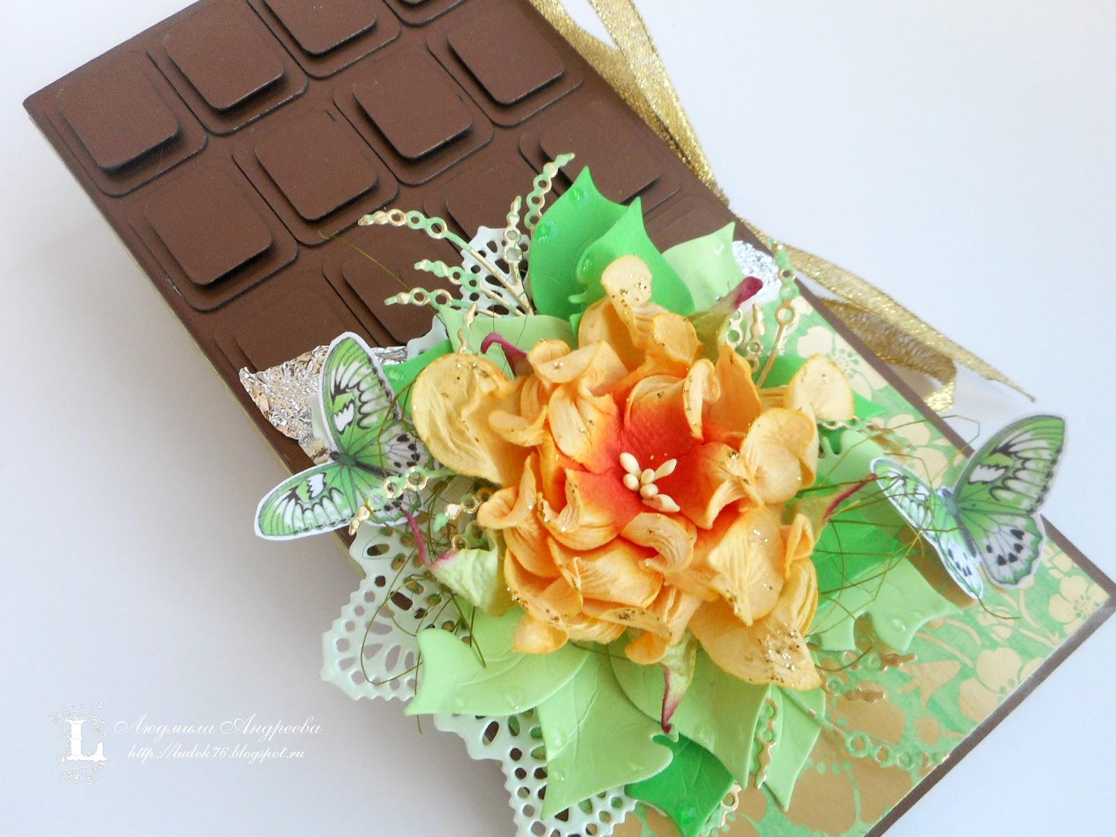 вовсе открытка плитка шоколада поздравляли