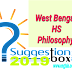 HS Philosophy Suggestion 2019, WBCHSE, West Bengal. Sure common. Download in PDF Format.