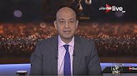 برنامج كل يوم 10-6-2017 مع عمرو اديب