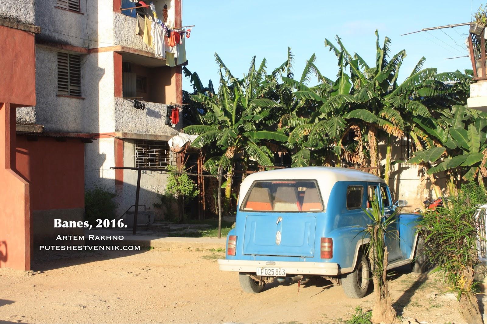 Двор с машиной в Банесе