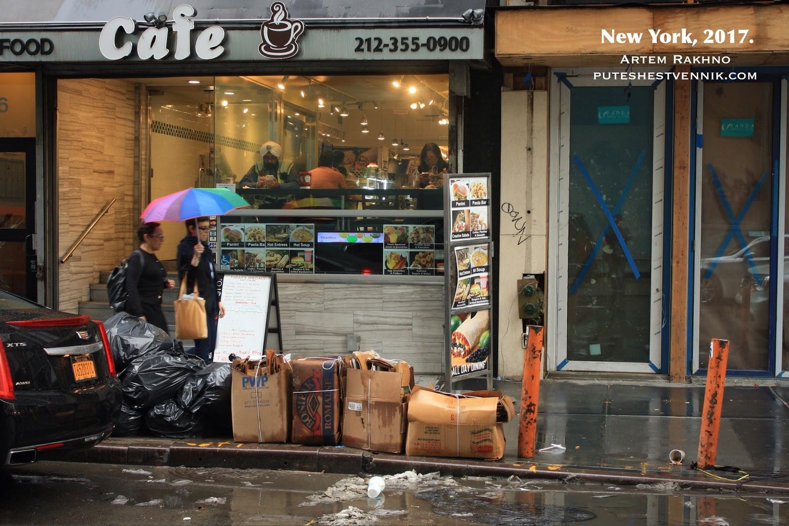 Кафе в Нью-Йорке