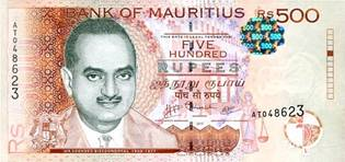 Mauritius New 200, 500 and 1,000 Rupee Banknotes | Some Interesting