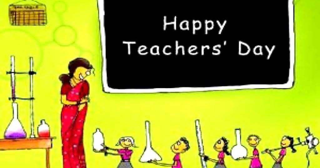essay about teachers day Thank you teacher for inspiring me | teachers day greetings e card video, animated speech wordings - duration: 1:46 anjali dreams 84,963 views.