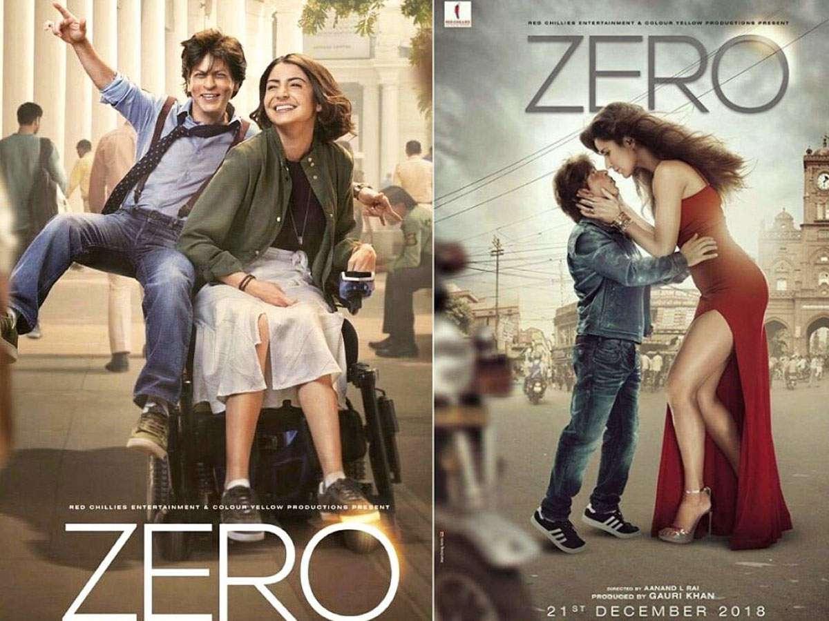 box office collection of zero movie