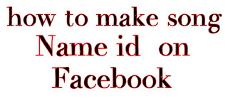how-to-make-long-capital-song-name-id-on-facebook-in-hindi
