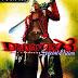 تحميل لعبة Devil May Cry 3 مضغوطة برابط واحد مباشر + تورنت كاملة مجانا