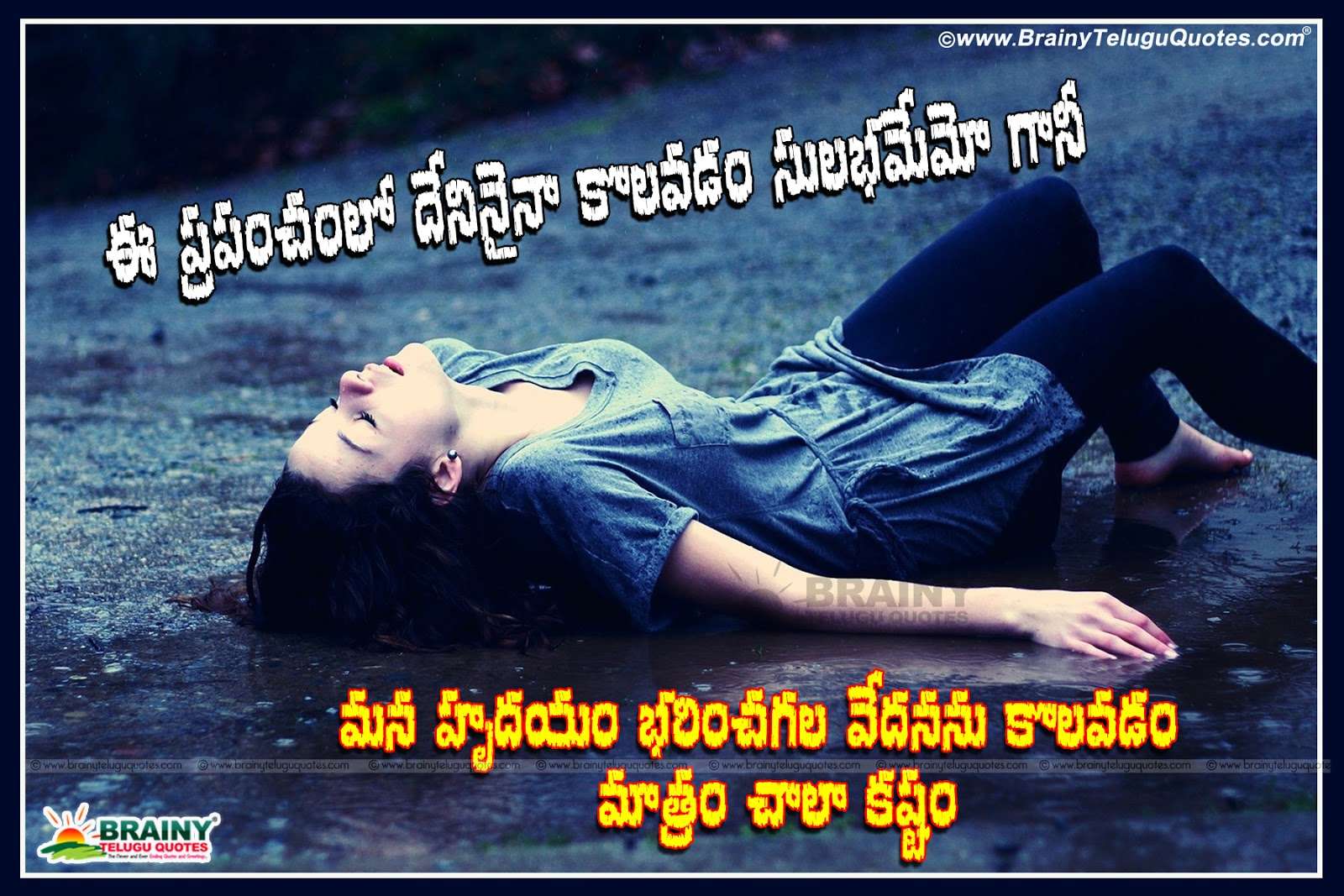 Friendship Broken Quotes In Telugu Nemetas Aufgegabelt Info