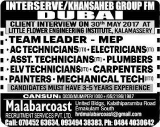 Interserve - Khansaheb Group FM Dubai jobs