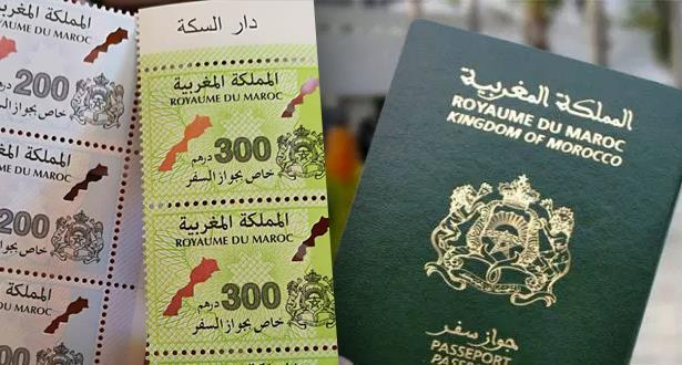 طريقة شرِاء الطابع الإلكتروني عبر الإنترنت الخاص بجواز السفر البيومتري  بالمغرب 2019