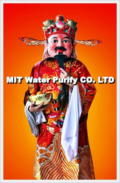 The Chinese God of very wealthy man(God of Prosperity) will bring you're the good luck and better financial ability to get more treasure and wealthy by MIT Water Purify Professional Team Company Limited