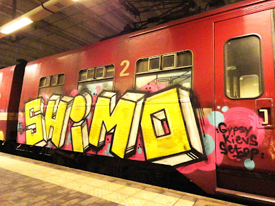 SHIMO - DS CREW