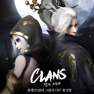 Lirik Lagu Hong Jin Young - Shadow of the Moon Lyrics