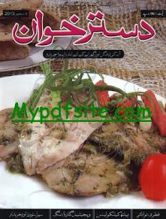 Dasterkhuwan Magazine December 2013