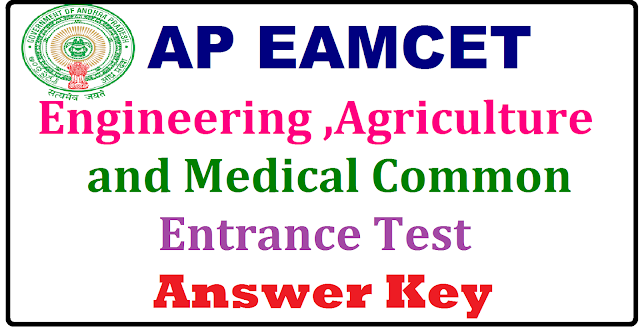 AP EAMCET 2017 Answer Key (official) Released – Download Question Papers, Solutions For Engineering & Medical Stream @ sche.ap.gov.in AP EAMCET 2017 Answer Key Download: Andhra Pradesh EAMCET Exam Official Answer key with Question Papers for Engineering, Agriculture & Medical Stream available to download at sche.ap.gov.in.AP EAMCET 2017 Answer Key Download With Question Papers For Engineering & Medical Stream @ sche.ap.gov.in AP EAMCET Answer key 2017 will be accessible to download shortly from the AP EAMCET Official website, sche.ap.gov.in. Students attempted the AP EAMCET 2017 can download their respective answer key for all sets, set A, set B, set C and set D. Students those have attempted the AP EAMCET examination 2017 can download the answer key to estimate the probable score. By estimating the score students can roughly analyse their rank and also possibility of getting admission in colleges. The AP EAMCET answer key 2017 will also be provided by the private coaching institutes like Narayana, Sri Chaitanya etc. Students can download any of the answer key until the official answer key is announced. One after the official answer key released by AP EAMCET, students can check their score more accurately. Students need not worry for AP EAMCET 2017 answer key. The answer key will be accessible to download 2-3 days after the examination/2017/04/ap-eamcet-2017-answer-key-official-download-question-papers-sche.ap.gov.in.html.