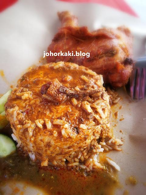 Nasi-Kukus-Skudai-Johor