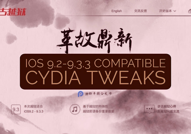 We bring you the list of Cydia Tweaks Compatible with iOS 9.2-9.3.3 Pangu Jailbreak. Since this jailbreak is in semi-untethered state, all the tweaks are not compatible with iOS 9.2-9.3.3 yet.