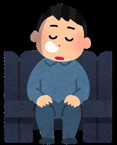 舞台を見る人のイラスト(寝る・男性)