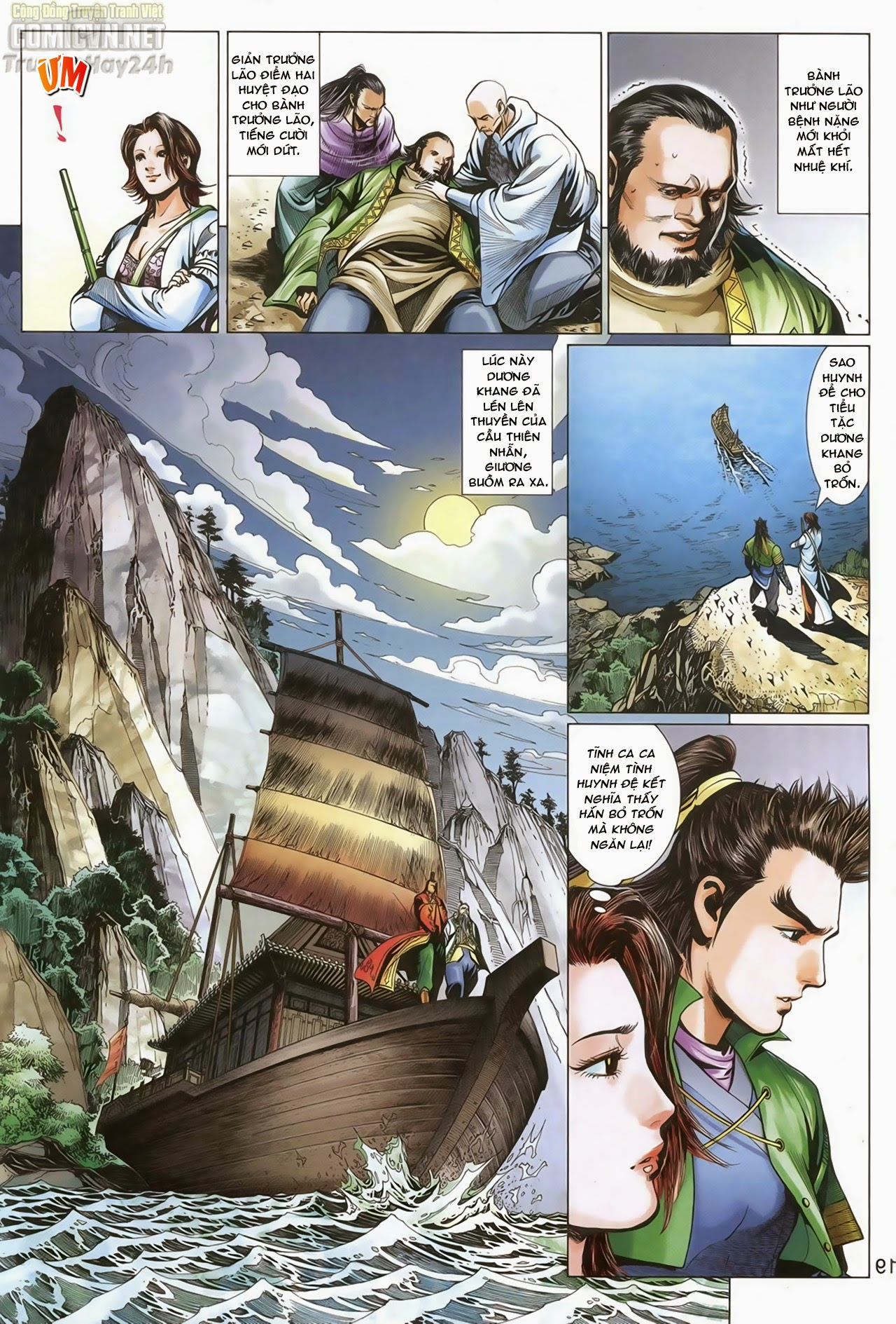 Anh Hùng Xạ Điêu anh hùng xạ đêu chap 68: di thư chân kinh - lừa tình trang 20