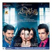 Abhinetri (2016) Top Album