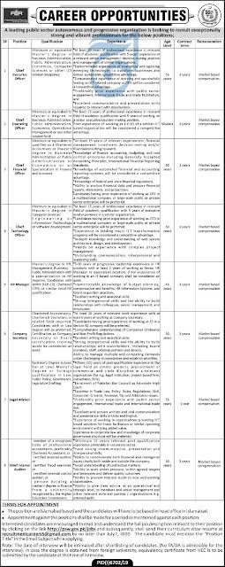 fbr-jobs-june-2020-download-form