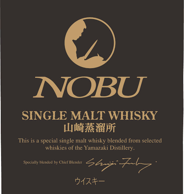Yamazaki Distillery Nobu Single Malt Whiskey
