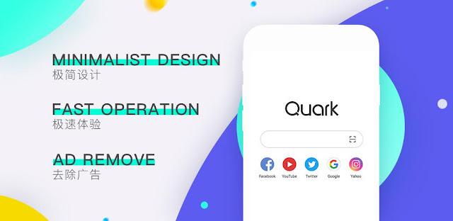 تنزيل Quark Browser