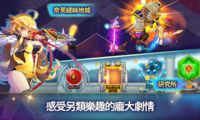 Fantasy War Tactics App