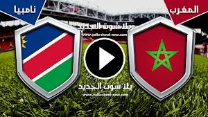المغرب يحقق فوز قاتل على ناميبيا بهدف عكسي يمنح الفوز فى اول مباراة من كأس الأمم الأفريقية