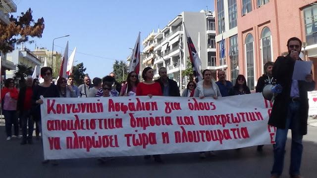 Συγκέντρωση του ΠΑΜΕ στην Αλεξανδρούπολη για την 24ωρη απεργία των εργαζομένων στο Δημόσιο